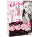 Gel-a-Peel Magiczny żel Zestaw Podstawowy tuba Neonowy Róż Reklama TV