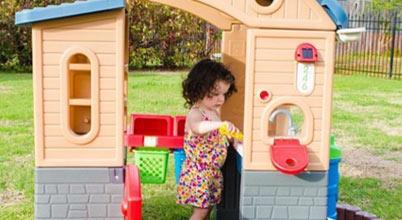 Zabawki ogrodowe