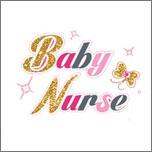 Zabawki Baby Nurse